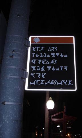 Klingon Street Signs